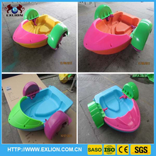 [2017 HOT !!]swan paddle boat kids paddle boat water park amusement for pool electric paddle boats