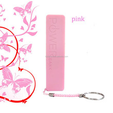 New Key Chain Battery Mini 2000mAH Portable Power Bank for Smart Phones