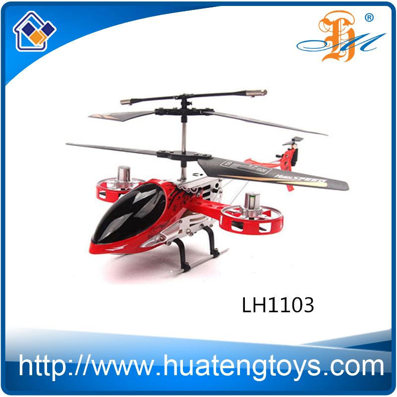 RC airplane electric motor rc helicopter with 4 channel and gyro