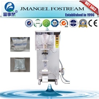 Factory directly sell vertical semi automatic packing machine