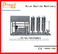 Reverse Osmosis Drinking Water Systems For Water Purification Factory(RO1000)