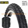 road bicycle tires 20inch*1.75
