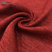 polyester & spandex solid cationic air layer fabric / scuba fabric for men's outwear and pant