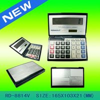 financial calculator 14digits Office stationery Foldable Calculator 8814v