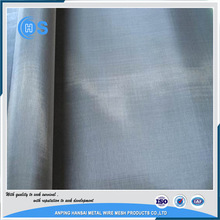 500 micron filter hole size 32 mesh stainless steel wire mesh