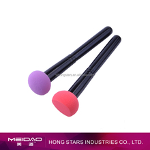 Hot Free Sample Blending Cosmetic Makeup Beauty Sponge Puff Brush