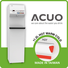 UO-632AW-R4 Floor Standing Micro Computer POU Water Dispenser