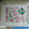 Top quality laminated waterproof flour pp woven bags 50kg