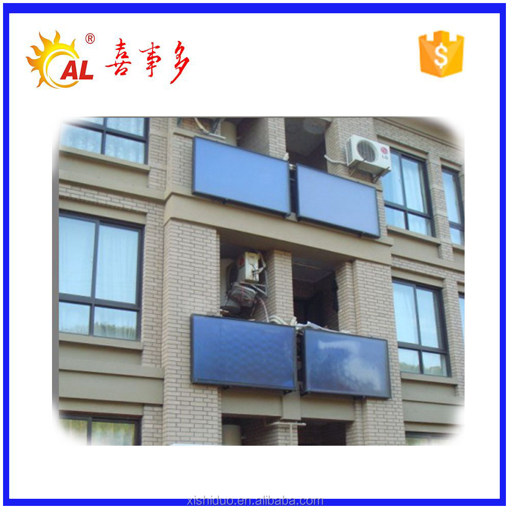 High technology reasonable price glazed solar collectors prices