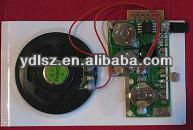 Light Sensor Sound Module Voice Chip song music for greeting card, toys, gifts box
