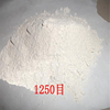 High activity Metakaolin Calcined Kaolin Clay Powder For Rubber, Paper And Coating With competitive Price