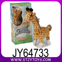Cute stuffed animal toy battery operated plush giraffe for baby