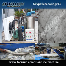 Focusun 1T 2T 3T 4T 5T 10T FLAKE / BLOCK / TUBE /CUBE ICE MACHINE