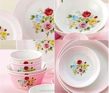 fine design new bone china kitchenware rajkot