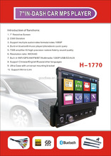 1 Din 7'' Universal Extension Screen for Win-CE system without GPS (H-1770)