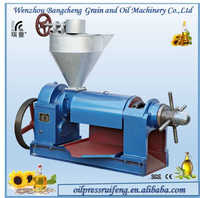 Energy-saving small complete small coconut oil extraction machine / oil making machine price / cold pressed coconut oil