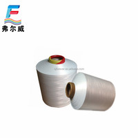 high tenacity and twist nylon 6 dty yarn used for parachutes