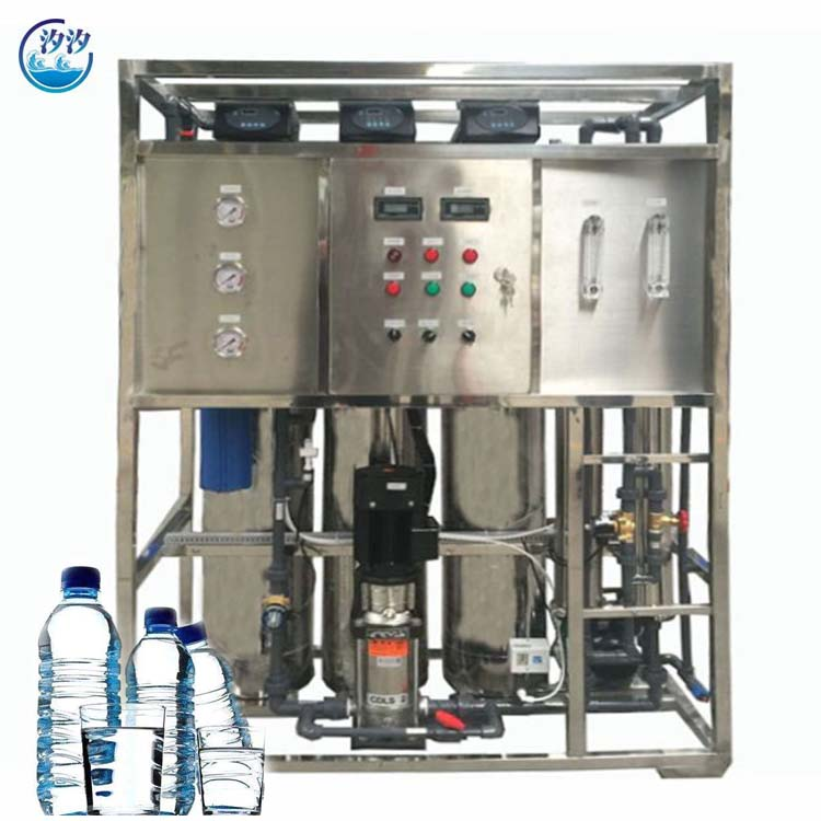 Reverse osmose 500 lph <strong>water</strong> filtration <strong>system</strong>