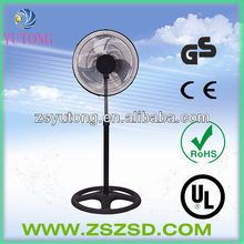 16 inch powerful industrial stand fan