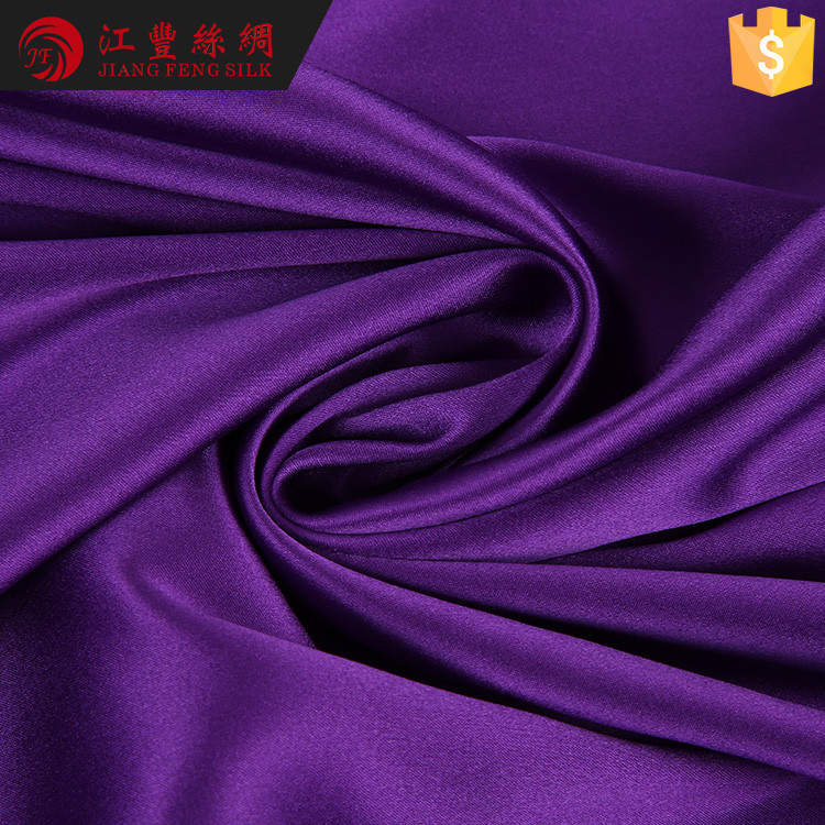 G3 Solid Color 95% Mulberry Silk Indian Silk Brocade Fabrics