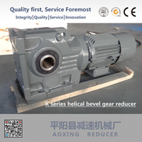 K series helical bevel vertical to horizontal gearbox