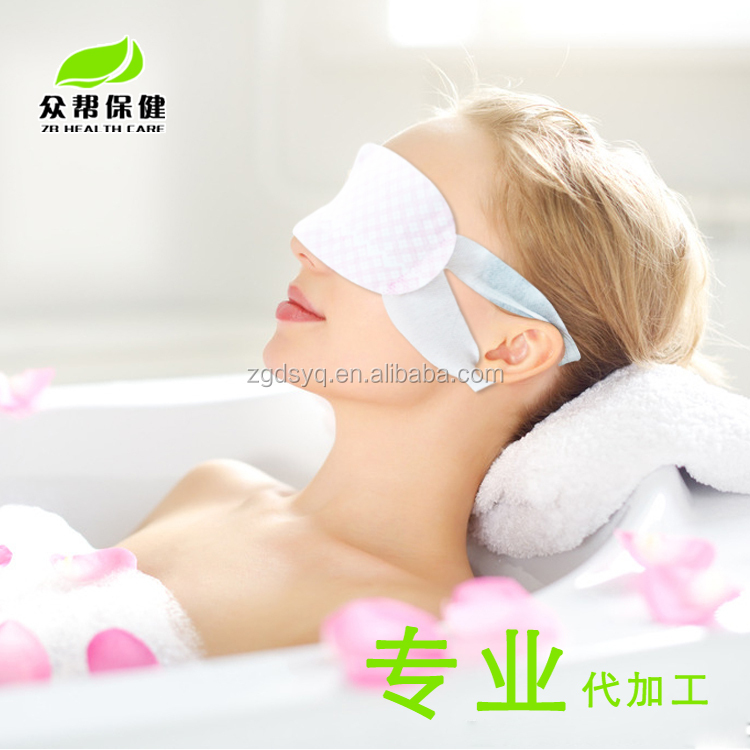 2016 hot sell kao rose lavender sleep steam eye mask