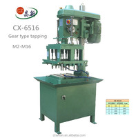 promotion M16 multi spindle CX 6516 tapping machine price/threading machine price automatic