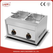 Chuangyu Hot New Products For 2017 Commercial Cooking Chicken Gas Auto Fryer With Double Basket