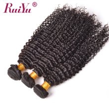 Factory new remy jerry curl pictures of chinese hair styles black women