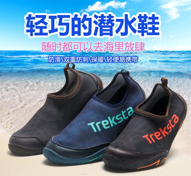 Factory Wholesales Unisex Flexible aqua Water Shoes