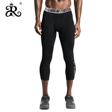 New <strong>sports</strong> and fitness pants men's quick-drying compression base seven pants basketball running stretch training tights