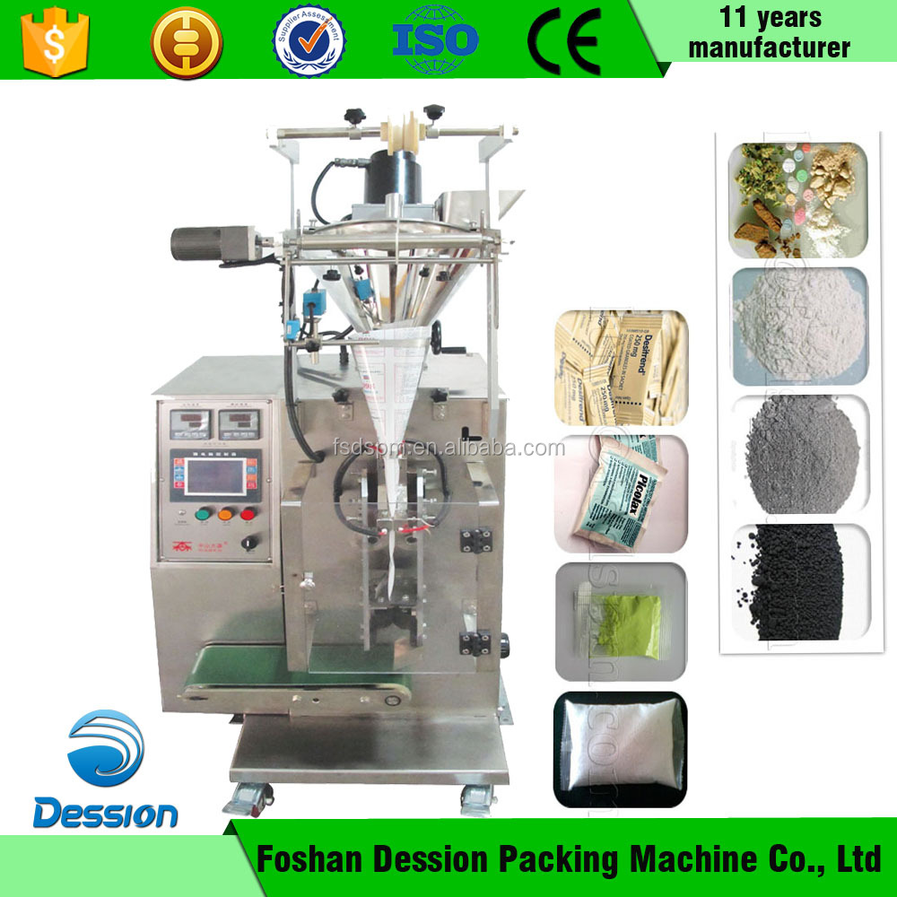 Cheap Price for Small Adhesive Plaster Powder Packing Machine