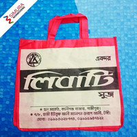 Cheap Non Woven Shopping Bag