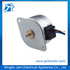 /product-detail/35mm-dc-stepper-motor-60637343793.html
