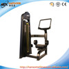 hydraulic exercise equipment hydraulic circuit training equipment for women / Rotary rorso HDX-N010