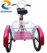 newest kind bike 3 wheels tricycle for adult