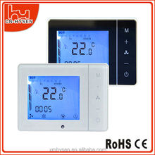 HY01 large LCD display light infrared remote control,room temperature compensation,LCD disply thermostat