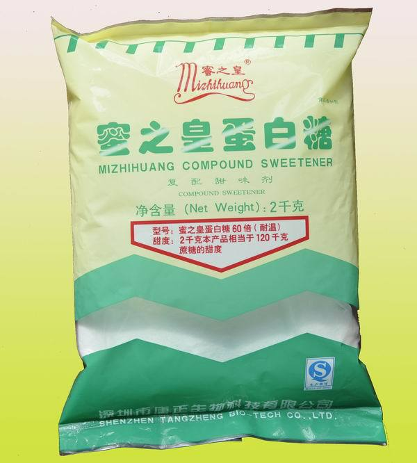 Similar To Sweetness Of Cane Sugar Mizhi Huang Compound Protein Sweetener 60 Times