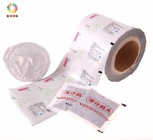 Aluminum foil flexible food packaging roll film for snack
