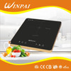 Factory Price All Metal Freestanding Electric Burner Induction Cooker