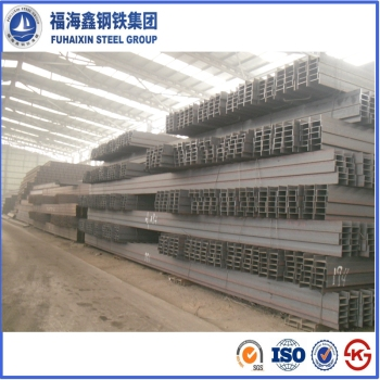 hot rolled steel h beam for sale