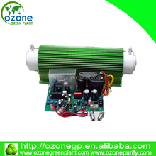 high purity 3g-20g ozone tube ,ozone water purifier,enamel ozone generator spare parts