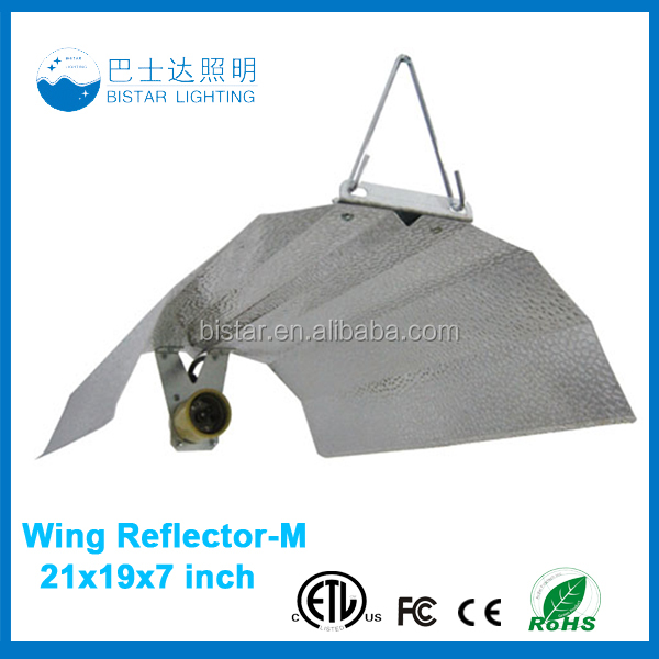 high quality E39/E40 grow light wing reflector