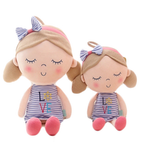 Lovely Baby Soft Doll Plush Stuffed
