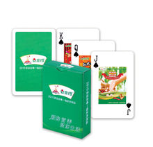 Cheap promotional gifts playing cards