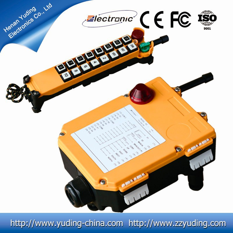 Factory supply manufacturer service am fm radio with remote control