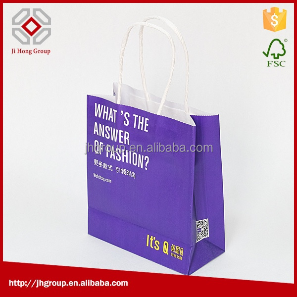 round-handle paper bag, kraft paper bag