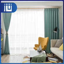 Cheap price latest designs portable 100% polyester blackout curtain from china