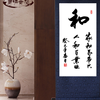 Chinese classical Calligraphy on Silk fabric collection decoration