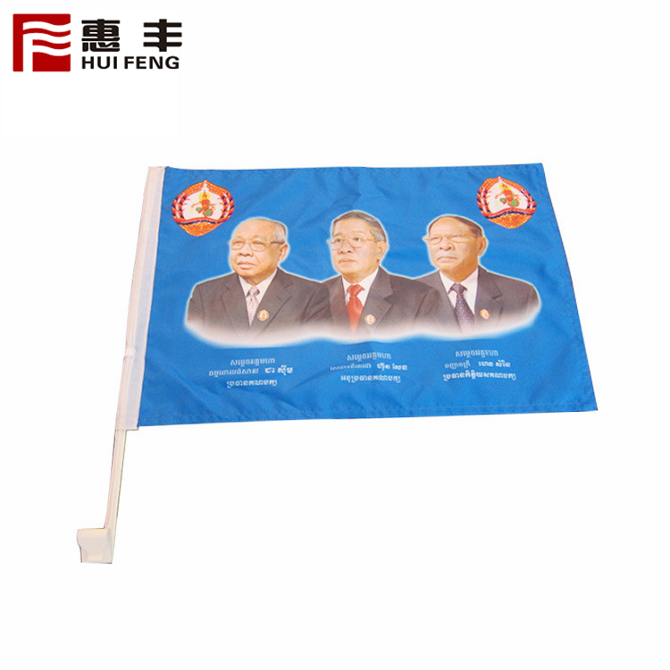 Factory Supply Cheap Car Flags Blank